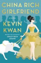 ChinaRichGirlfriend2