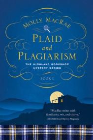 plaidandplagiarismcover