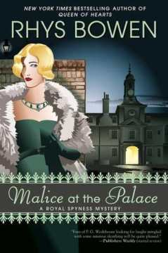 MaliceAtThePalaceCover