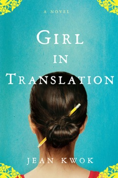 GirlInTranslationCover