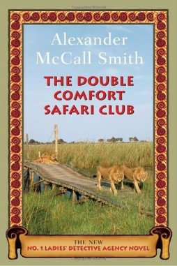 TheDoubleComfortSafariClubCover